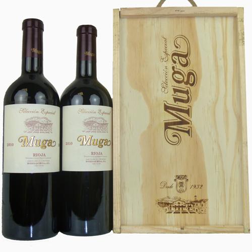 muga-reserva-especial-caja-madera-2 botellas